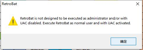 You try to run Retrobat.exe but you get this message 博客